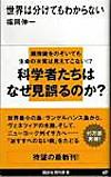 Agesbook