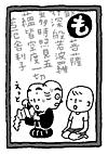 080816_iroha_mo