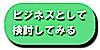 Logoailtag