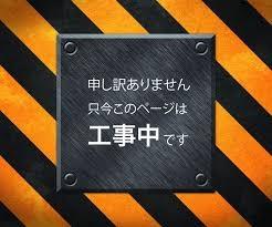 Photo_20190712151701