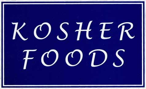 Kosherfoodbusiness