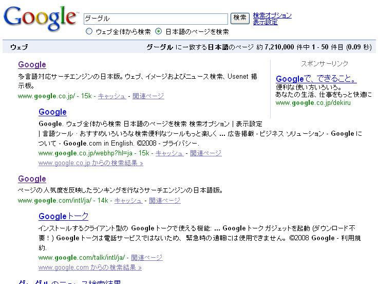 L_yuo_google_02