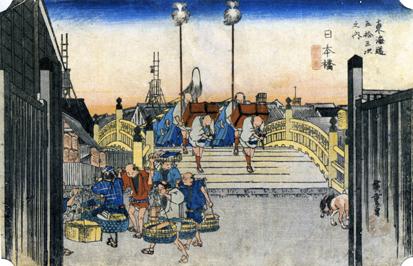Nihonbashi1