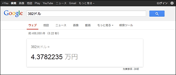 Snap7249