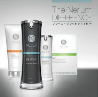 Usja_nerium20difference20product20b