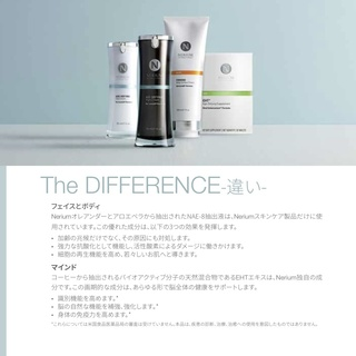 Usja_nerium20difference20product2_3