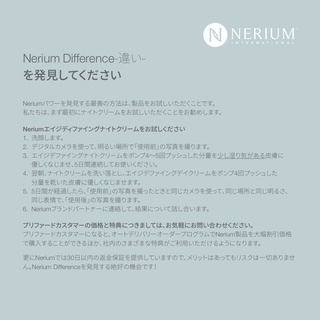 Usja_nerium20difference20product2_8