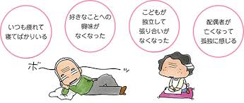 Images_29