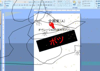 Desktopgamesscreenshot-2_20201105072801