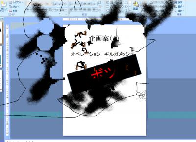 Desktopgamesscreenshot-3