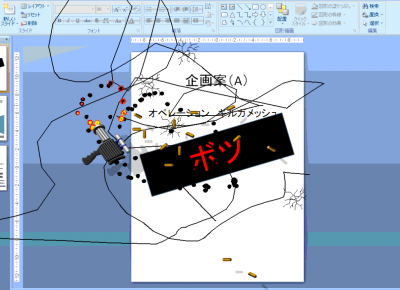 Desktopgamesscreenshot_20201105072901